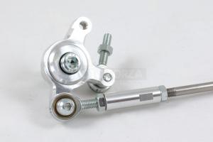 Rearset - Honda CBR 600RR 07-17